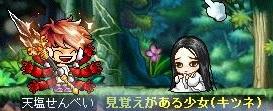 Maple120109_110520.jpg
