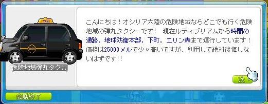 Maple120201_133638.jpg