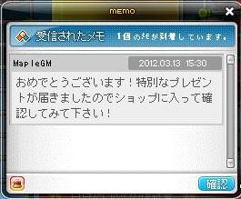 Maple120313_153035.jpg