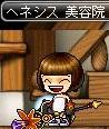 Maple120314_165051.jpg