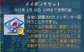Maple120321_223702.jpg
