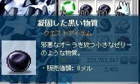 Maple120329_221221.jpg