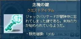 Maple120330_175311.jpg