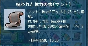 Maple120403_201851.jpg