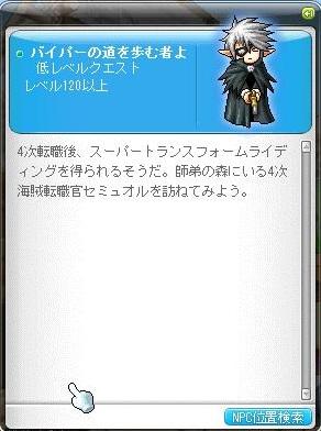 Maple120430_131921.jpg
