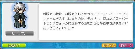 Maple120430_135216.jpg