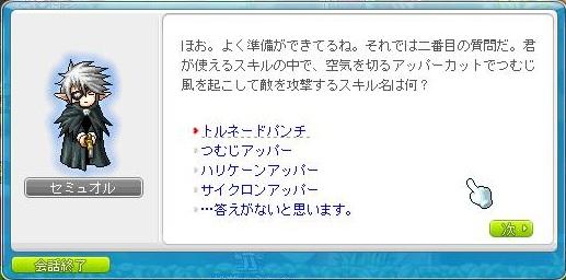 Maple120430_135230.jpg