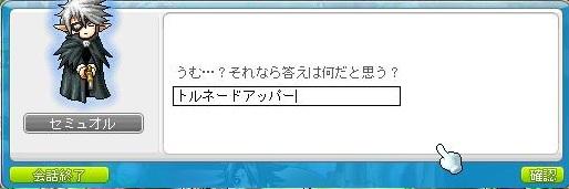 Maple120430_135239.jpg