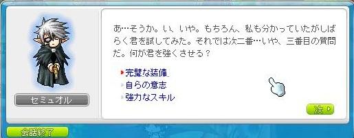 Maple120430_135245.jpg