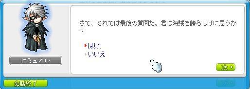 Maple120430_135256.jpg