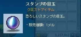 Maple120617_110036.jpg