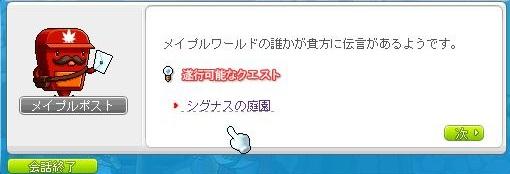 Maple120705_180910.jpg