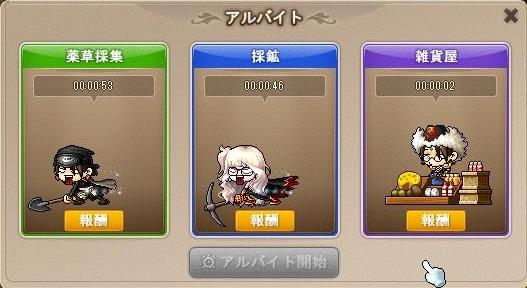 Maple120711_160433.jpg