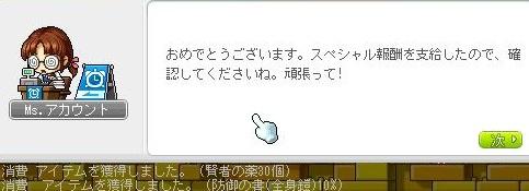 Maple120711_224211.jpg
