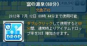 Maple120712_084449.jpg
