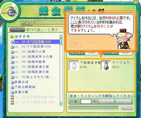 Maple120717_100415.jpg