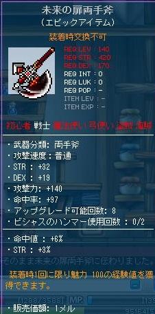 Maple120803_221212.jpg