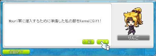 Maple120828_153048.jpg