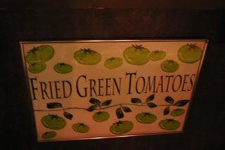 フライドグリーントマト