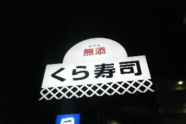 BLOG2012_0314北浜のオカンの0037