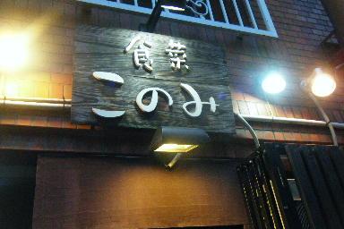 BLOG2012_0322北浜のオカンの0003