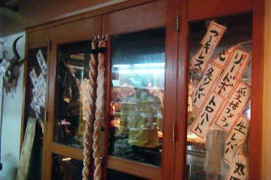 BLOG2012_0324北浜のオカンの0003