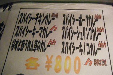 BLOG2012_0329北浜のオカンの0011