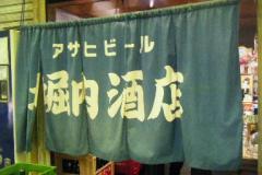 BLOG2012_0329北浜のオカンの0053