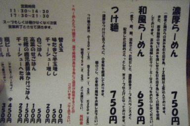 BLOG2012_0411北浜のオカンの0003
