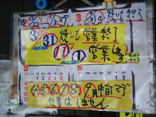 BLOG2012_0415北浜のオカンの0086