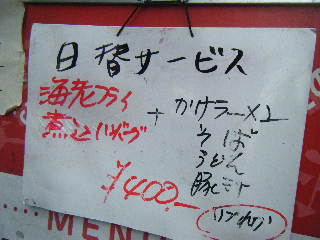 BLOG2012_0418北浜のオカンの0024