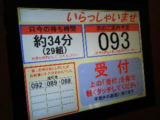 BLOG2012_0513北浜のオカンの0038