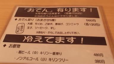 2012_0527北浜のオカンの0038