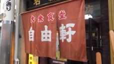 2012_0602北浜のオカンの0002