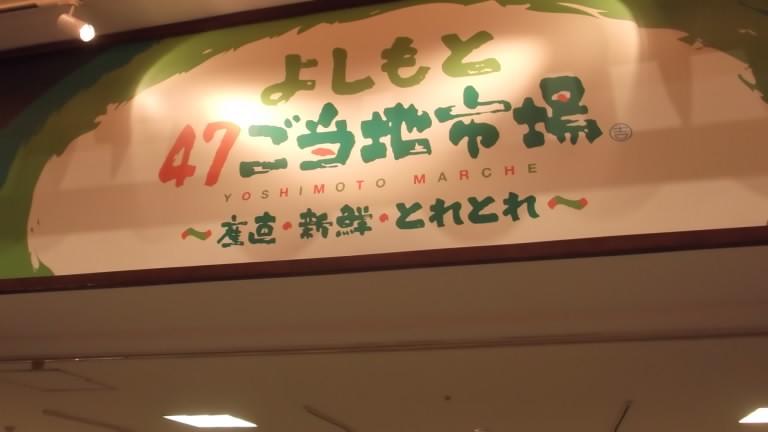 2012_0602北浜のオカンの0012