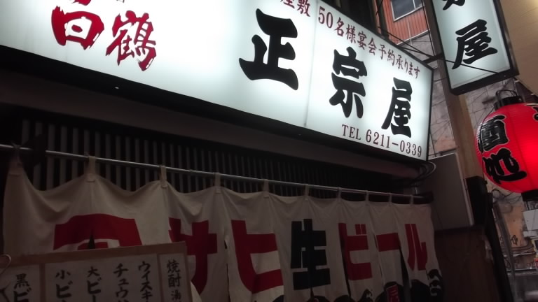 2012_0602北浜のオカンの0017
