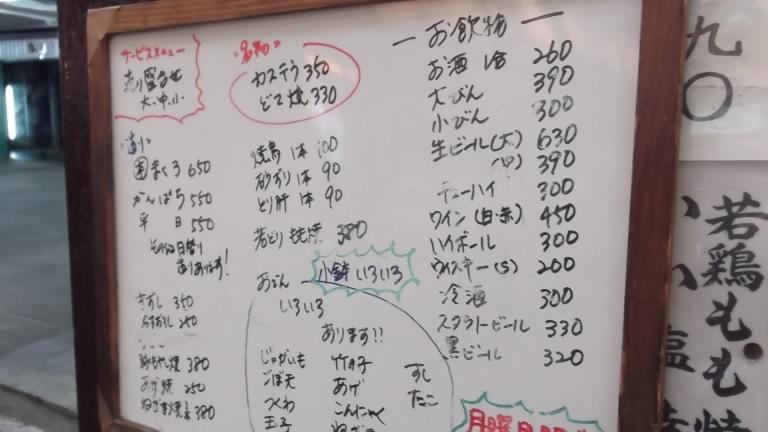 2012_0602北浜のオカンの0018