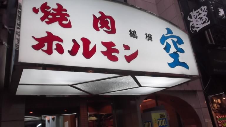 2012_0602北浜のオカンの0026