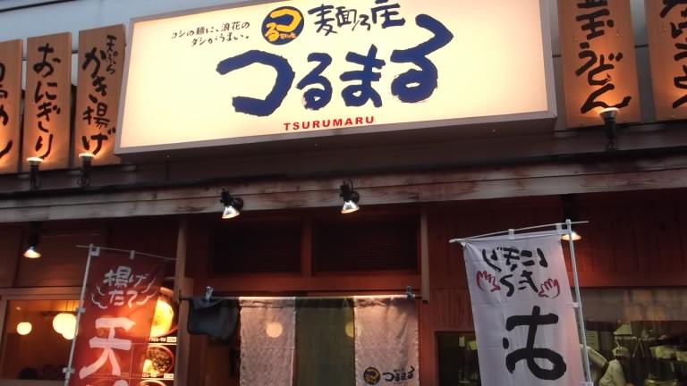 2012_0531北浜のオカンの0024