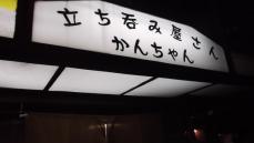 2012_0606北浜のオカンの0012