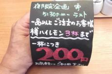 2012_0614北浜のオカンの0004