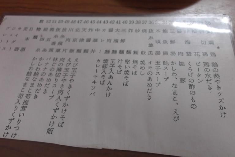 2012_0615北浜のオカンの0010