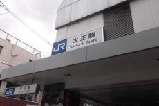 2012_0618北浜のオカンの0002
