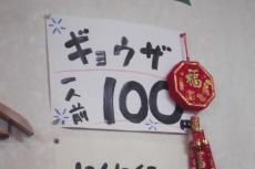 2012_0622北浜のオカンの0004
