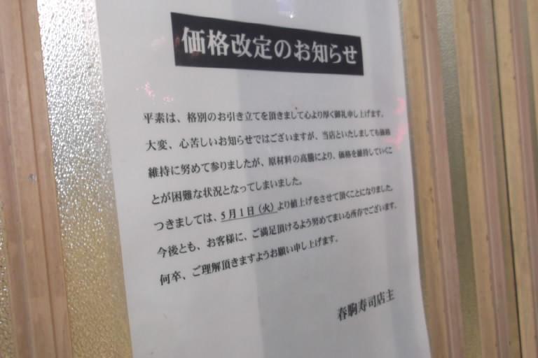 2012_0622北浜のオカンの0024