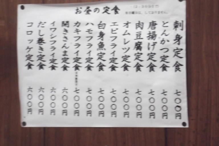 2012_0623北浜のオカンの0017