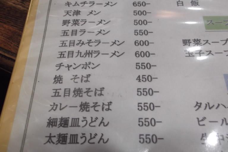 ビアパーティー0066