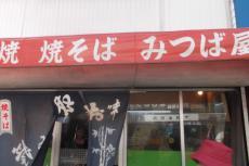 2012_0711北浜のオカンの0031