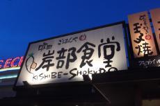 2012_0719北浜のオカンの0023
