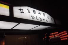 2012_0721北浜のオカンの0004